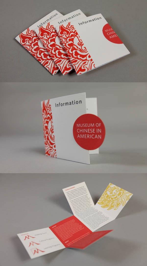 25 creative brochure designs for inspiration creatives wall. Black Bedroom Furniture Sets. Home Design Ideas