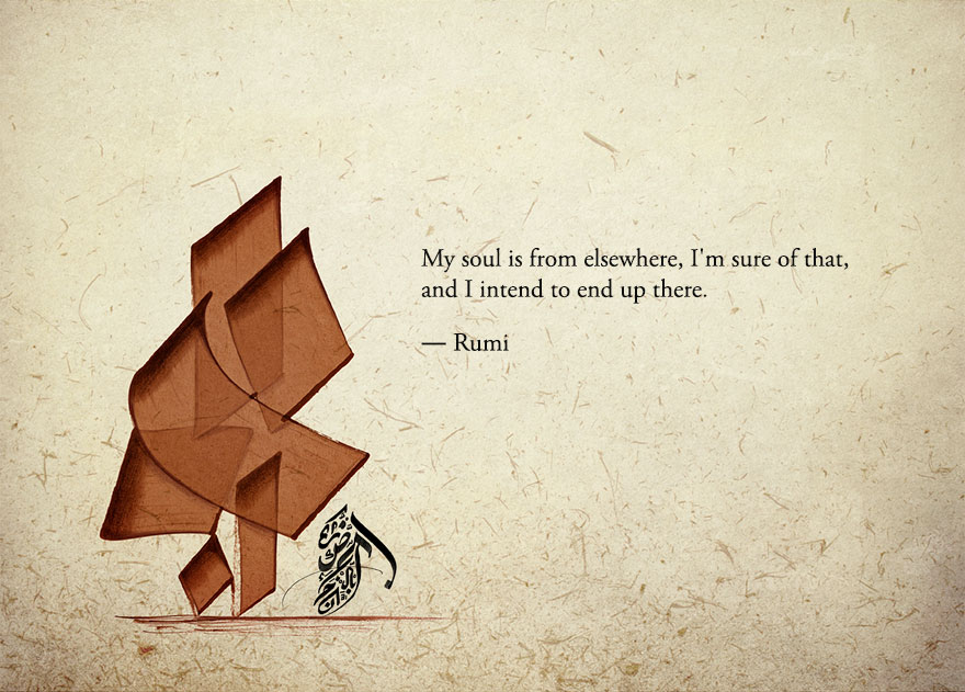 Collection Of Amazing Arabic Calligraphy Creatives Wall