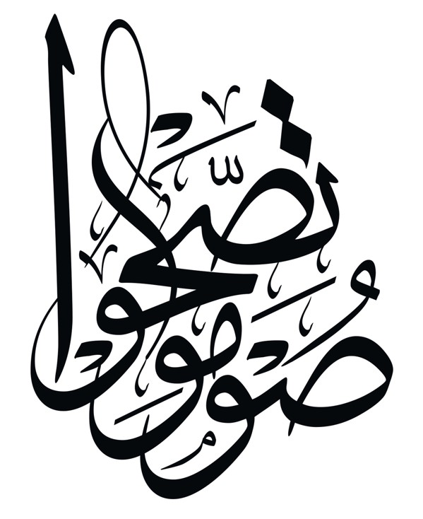 Free ramadan calligraphy creatives wall