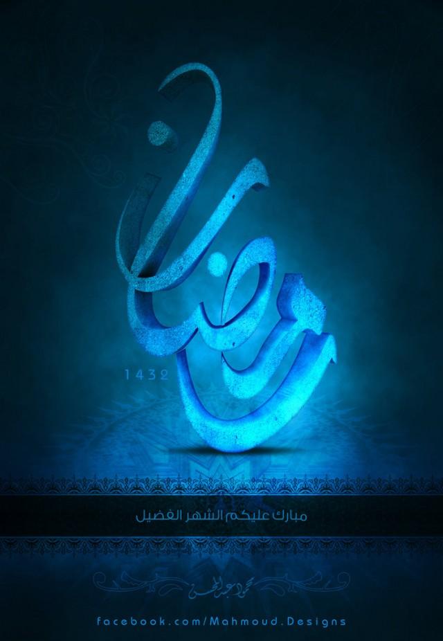Ramadan Greeting Card ...