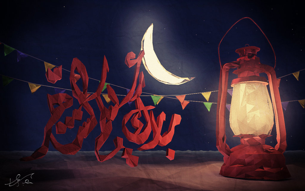 Ramadan Greeting Card Designs For Inspiration Creatives Wall