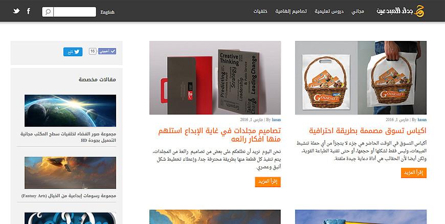 website_ss